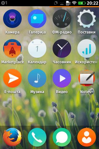 Firefox OS на македонски јазик